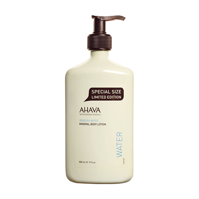 Ahava Mineral Body Lotion 750ml Triple Size