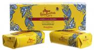 Alvarez Gomez Agua de Cologne Soap Box of 2, 125gr each - small image