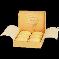 rance-jasmine-royal-soap-box-of-6-100gr-thumb.png
